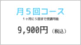 白 黒 レシピ YouTubeサムネイル-6.png