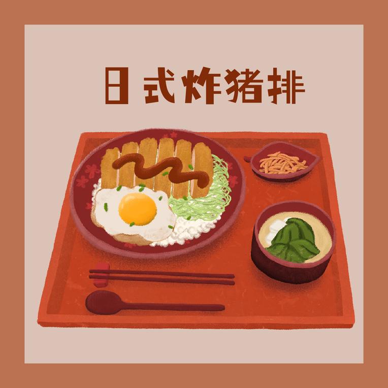 美食-03.png