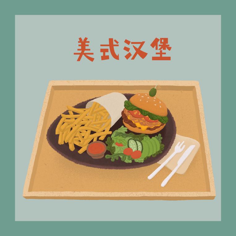 美食-02.png