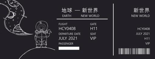 VIP ticket.jpg