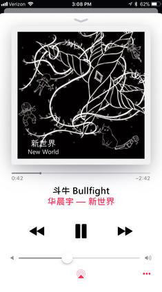 Apple-Music-Mockup-Revised.jpg