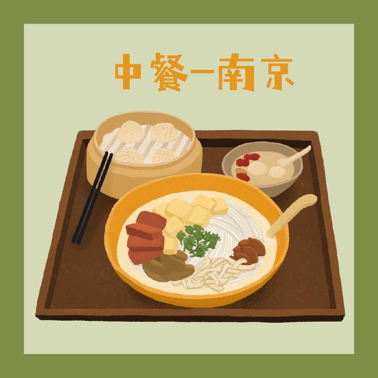 美食-01.png
