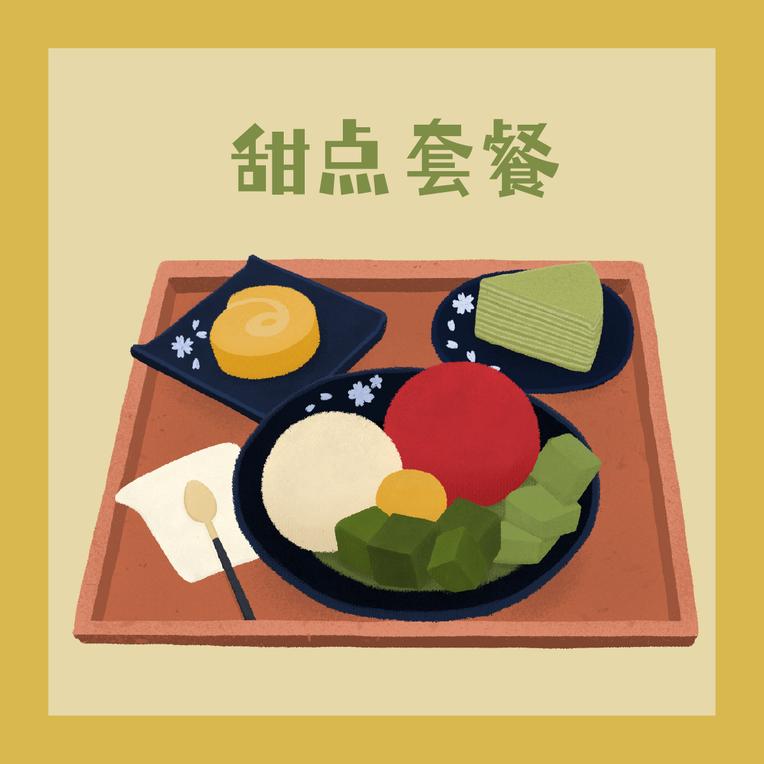 美食-04.png