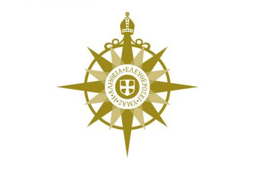 Navidad 2020 y Epifanía 2021 Palabras para Escritorio Anglicano del Obispo Don Carlos López Lozano