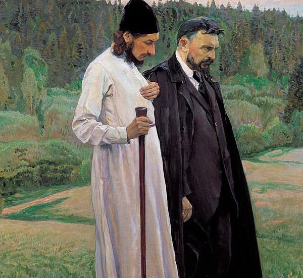 Amores paganos y cristianos