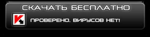сапр тп вертикаль v4 торрент