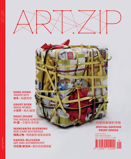 ART.ZIP Cover design
