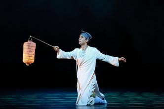 [中][Eng] 「傑出男舞蹈員演出」得主:李涵《倩女. 幽魂》OUTSTANDING PERFORMANCE BY A MALE DANCER FOR LI HAN IN L'AMOUR IMMOR