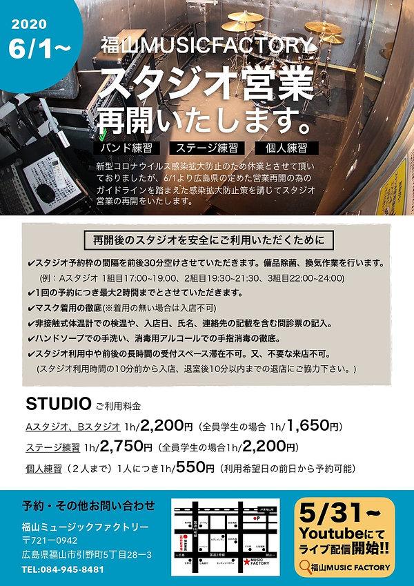 S__43581445.jpg