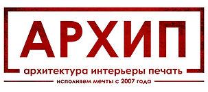 Логотип Архип (1).jpg