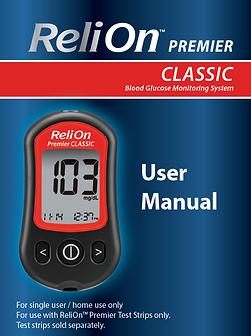 Preview - ReliOn Premier CLASSIC UM .png