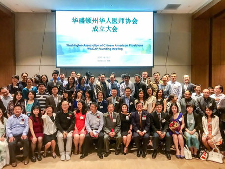 Our NPs Participated at the Washington Association of Chinese American Physicians Founding Meeting