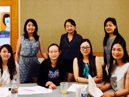 PCNA Founding Meeting