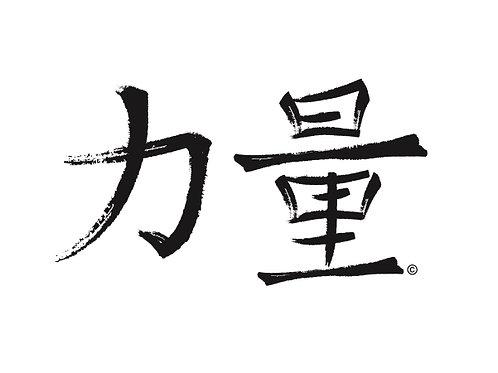 Chinese Strength