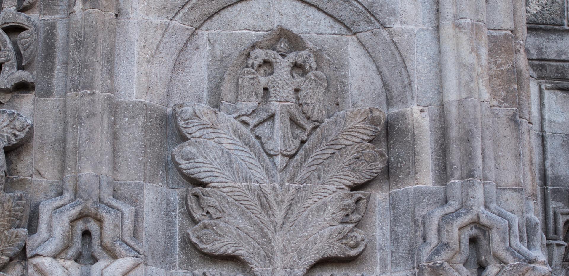 Erzurum Çifte Minareli Medrese