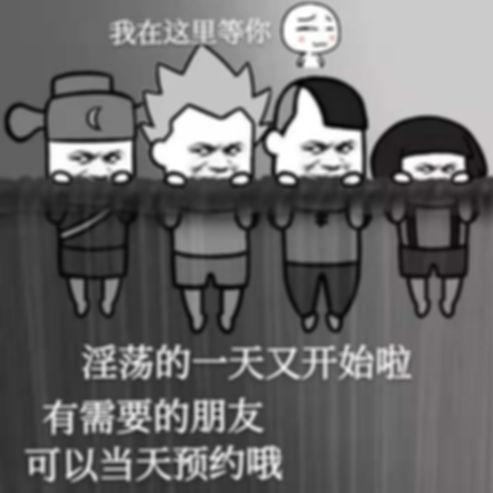 WeChat Image_20190724151002.jpg