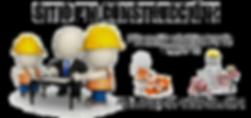 Sitio_en_Construcción.png