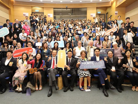 Blog #21 香港第一個音樂治療研討會!             The First Ever Music Therapy Conference in HK!