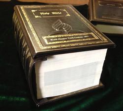 World Congress Bible