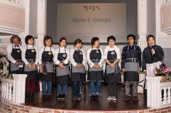 발효갈라디너3.png