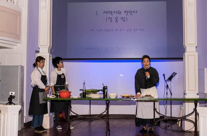 발효갈라디너1.png