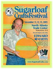 Sugarloaf Atlanta1.jpg