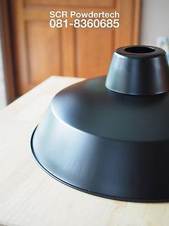 SCR Powdertech Lamp