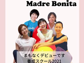 体験会情報更新!10月(単発レッスン)/11月(4回コース)