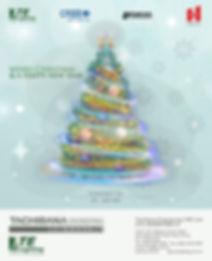 christmas card 2018_2G2c.jpg