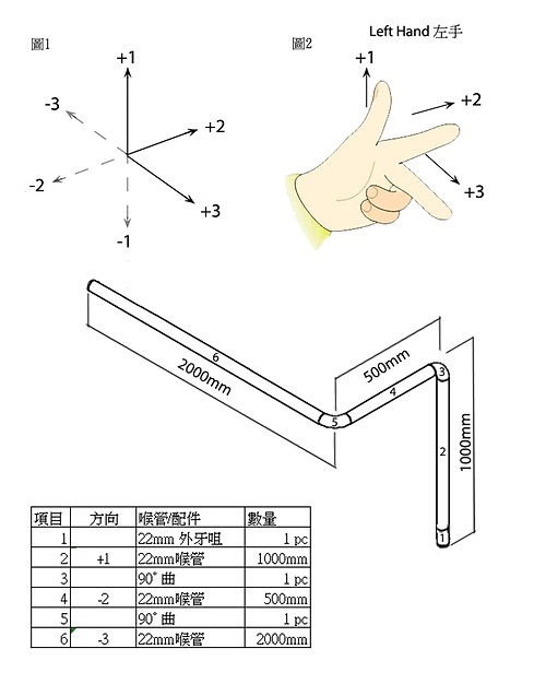 pipe isometic 4I.jpg