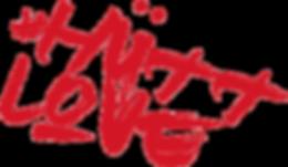 Huett_Love_Logo_edited_edited.png