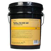 shell-tellus-s2-mx-68.jpg