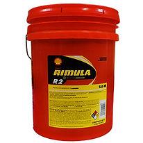 RIMULA R2 CF40.jpg