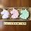 Thumbnail: Large Chalk Shapes