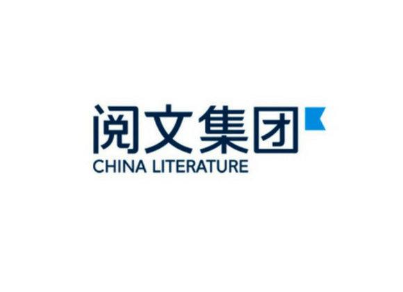 China Literature