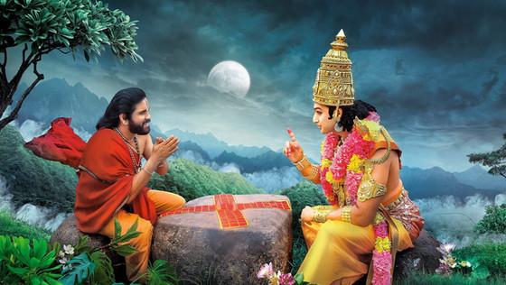 Govinda - The Great Illusionist