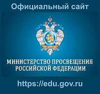 МО РФ.jpg