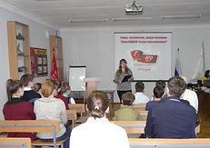 ВЛКСМ 2.jpg
