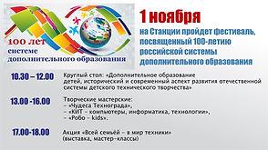 1_11.jpg