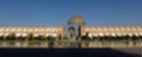 Potovanje Iran - Isfahan