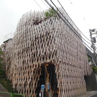 Sunny Hills at Minami-Aoyama