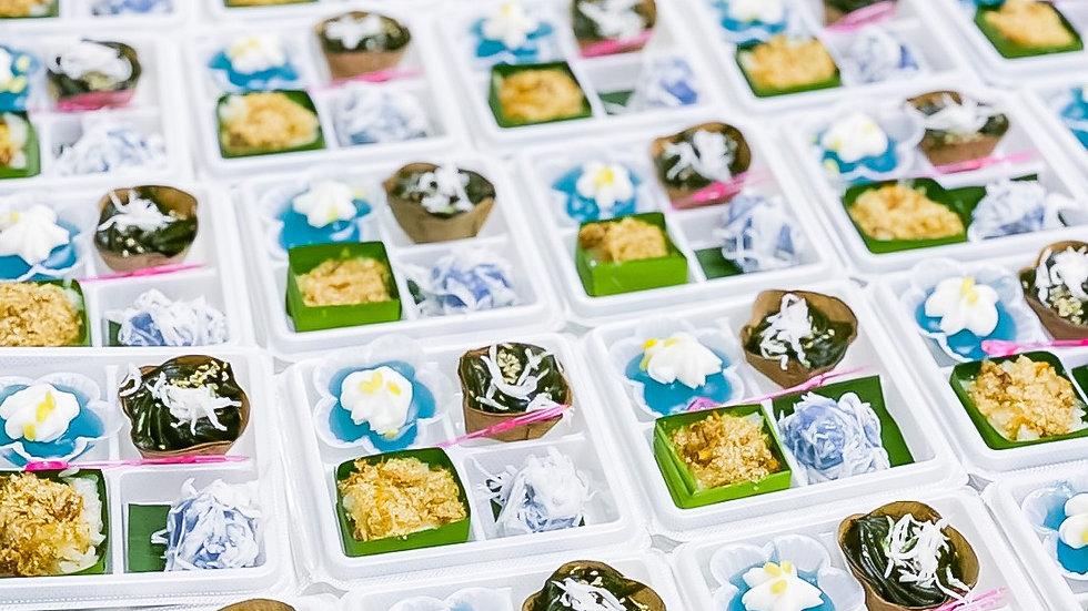 ชุดขนมไทย 4 ชนิด