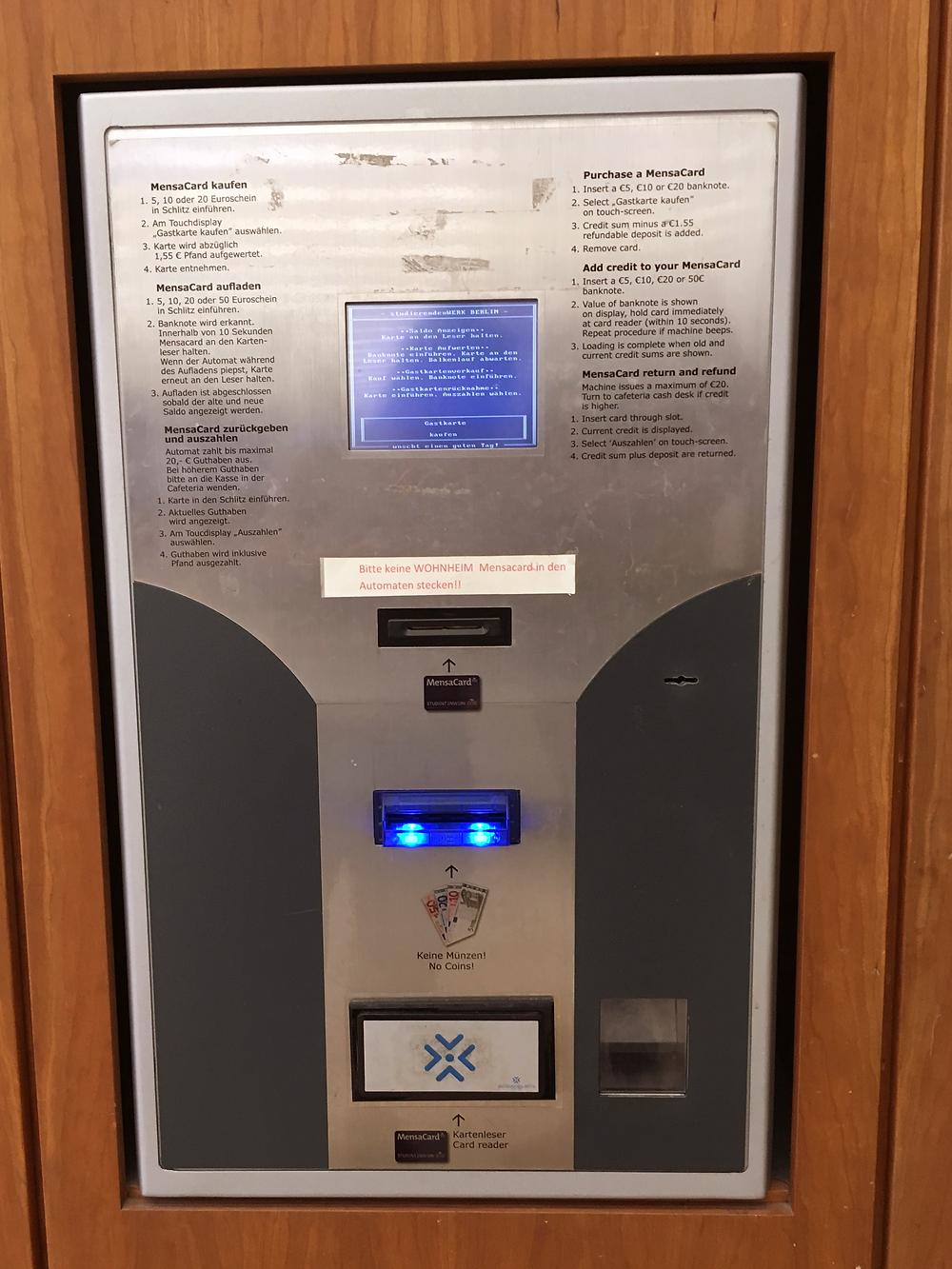 Mensaカードを購入するための自動販売機