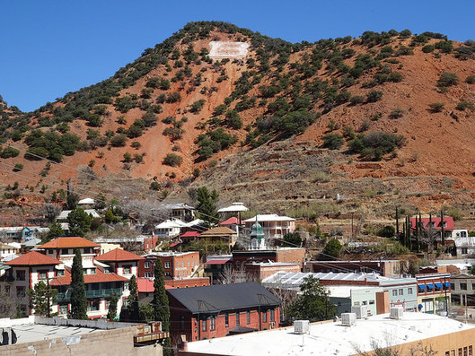 Anyone interested in hiking up to the B Mountain in Bisbee? Click here to read this post.