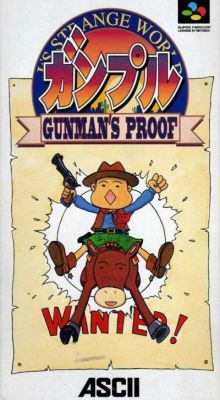 S4 EP16: Name That Boss Tune/Ganpuru: Gunman's Proof (Super Famicom)