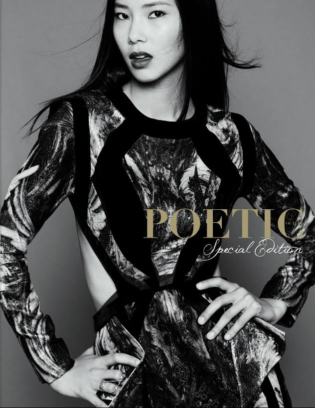 POETIC COUTURE MAGAZINE