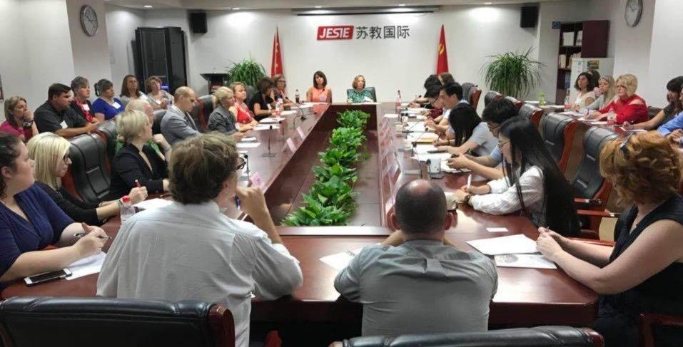 Jiangsu Department of Education- GGNC 2018_edited_edited.jpg