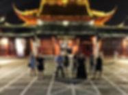 Confucian Temple- GGNC 2018.jpg