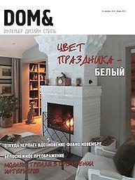 Copia di dom_ven_sup.jpg