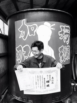 H28年熊本国税局酒類品評会優等賞を受賞@珊瑚